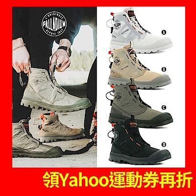 [時時樂限定] PALLADIUM PAMPA TRAVEL LITE快穿輕量靴-中性-四色任選