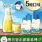 台灣茶人 辦公室正能量 任選兩種口味 共12袋