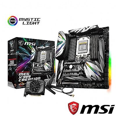 MSI微星 MEG X399 CREATION 主機板