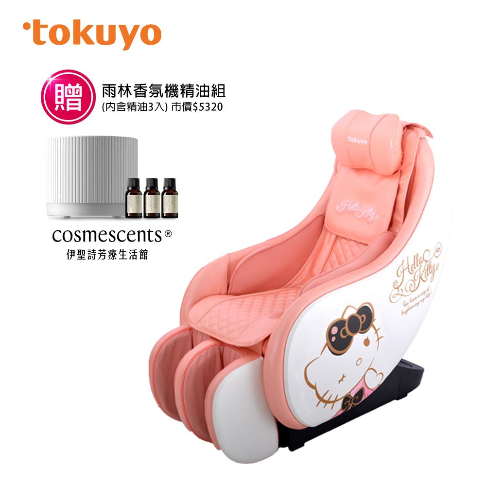 Hello Kitty X tokuyo Mini 玩美椅PLUS按摩椅 TC-292H
