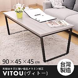 【日居良品】北歐經典90公分和室茶几桌
