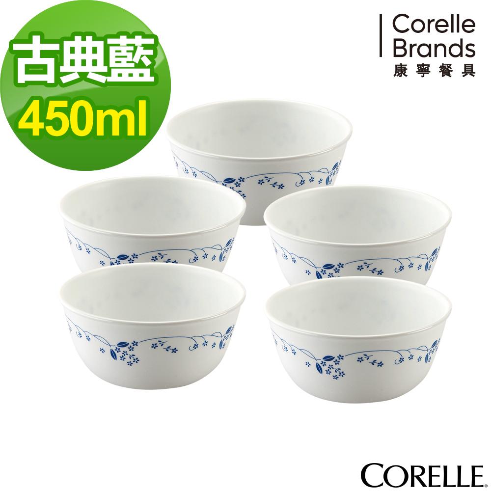 CORELLE康寧 古典藍5件式餐碗組 (520)