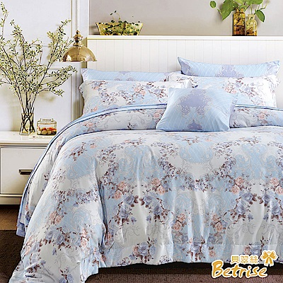 Betrise加州花園  加大-3M專利天絲吸濕排汗三件式床包枕套組