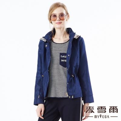 【麥雪爾】俐落率性格紋連帽鬆緊腰外套-深藍