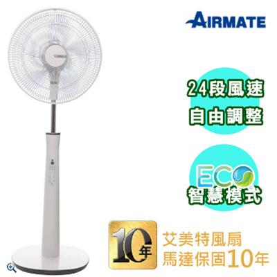 AIRMATE艾美特16吋DC節能遙控立地電扇FS4057R