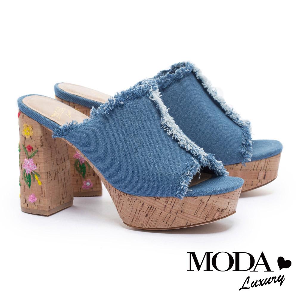 拖鞋 MODA Luxury 優雅隨性抽鬚設計刺繡防水台高跟拖鞋-藍