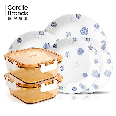 ★送保鮮盒780mlx2★美國康寧 CORELLE藍色幻想4件組