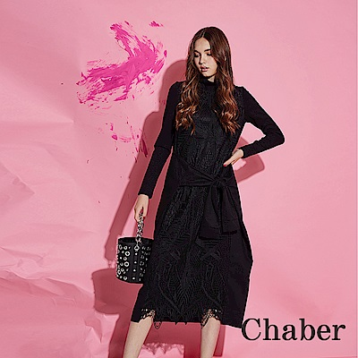Chaber巧帛 時尚3D蕾絲雕花拼接中長版造型洋裝(兩穿)-黑