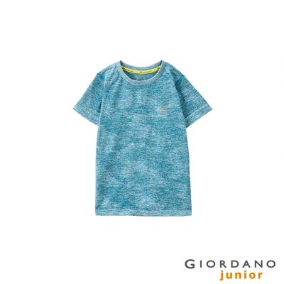 GIORDANO 童裝G-Motion 涼感T恤 - 62 仿段彩土耳其瓦藍