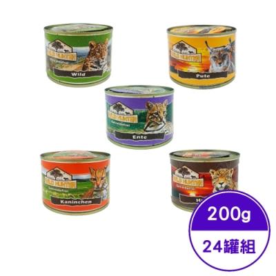 德國WILD HUNTER狩獵者無榖主食貓罐 200g (24罐組)