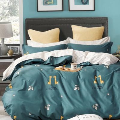 La Lune MIT頂級精梳棉200織紗雙人床包新式兩用被五件組 你儂我儂