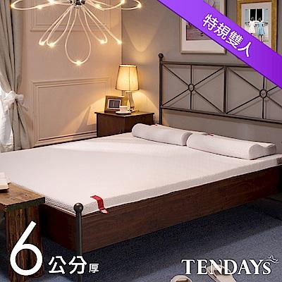 TENDAYS 柔織舒壓床墊 特規雙人7尺 6cm厚