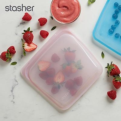 Stasher 方形環保按壓式矽膠密封袋-玫瑰石英粉(快)