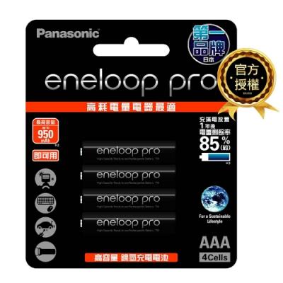 日本Panasonic低自放電4號鎳氫充電電池#4入(BK4HCCE4BTW)