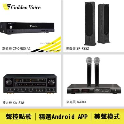 【金嗓】人氣金選卡拉OK精選組(CPX-900 A1)