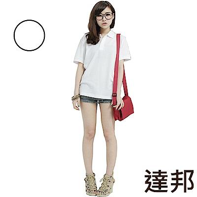 達邦 P0056情侶可穿/混搭短袖素面POLO衫-白色系