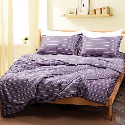Carolan 風尚 全鋪棉兩用被床包組(雙人)