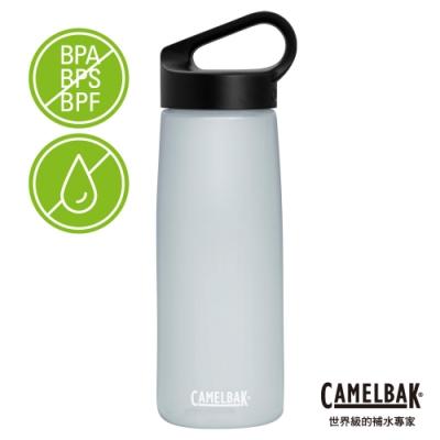 【美國CamelBak】 750ml PIVOT 樂攜日用水瓶 雲母灰