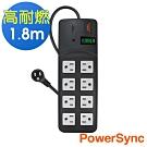 群加 PowerSync 高耐燃1開8插尿素安全防雷擊延長線/黑色/1.8m