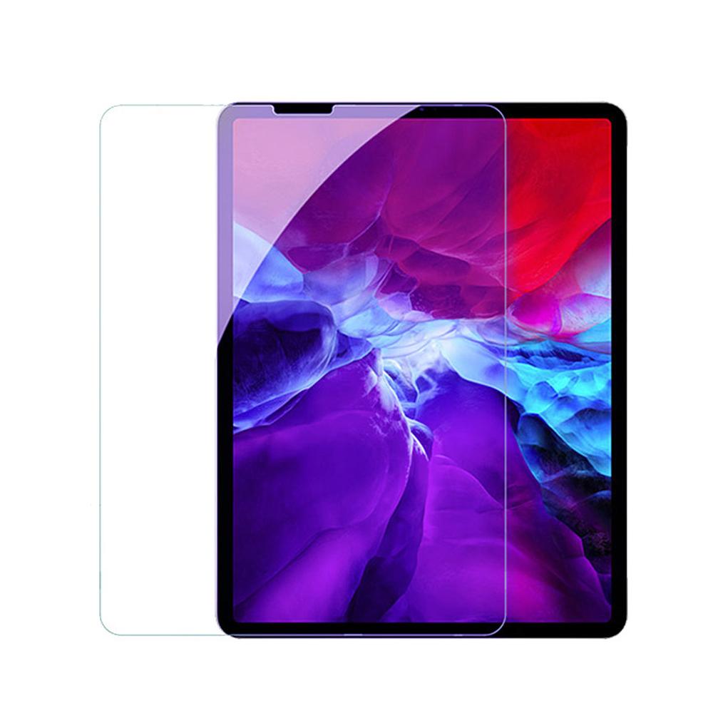 Apple iPad Pro 11吋(2021) 9H抗藍光鋼化玻璃保護貼 防指紋防爆 平板玻璃貼 product image 1
