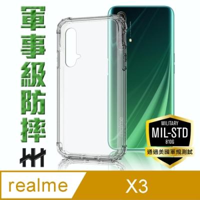 【HH】軍事防摔手機殼系列 realme X3 (6.6吋)