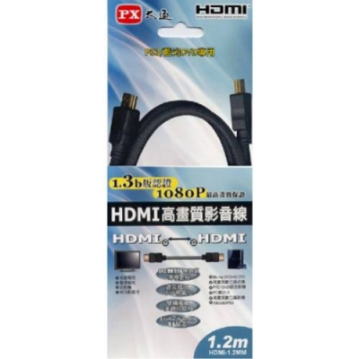 PX大通 HDMIHDMI 1.2米高畫質影音線 (HDMI-1.2MM)