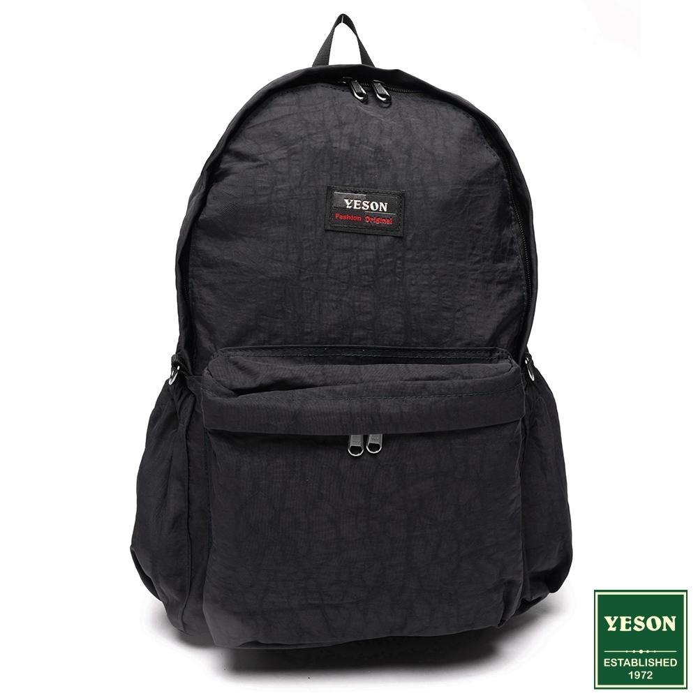 YESON - 日系職人大容量防潑水後背包-共2色