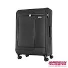 AT美國旅行者 25吋Sens極簡色塊布面可擴充TSA行李箱(多色可選)