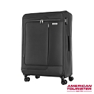 AT美國旅行者 31吋Sens極簡色塊布面可擴充TSA行李箱(多色可選)