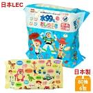 日本LEC 迪士尼玩具總動員-純水99%濕紙巾-80抽x6包入