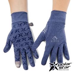 PolarStar 抗UV排汗短手套『藍紫』P19515 可觸控