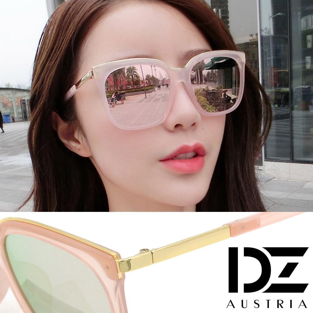 【2件59折】DZ 金邊傾城 抗UV防曬太陽眼鏡墨鏡(粉框幻粉膜)