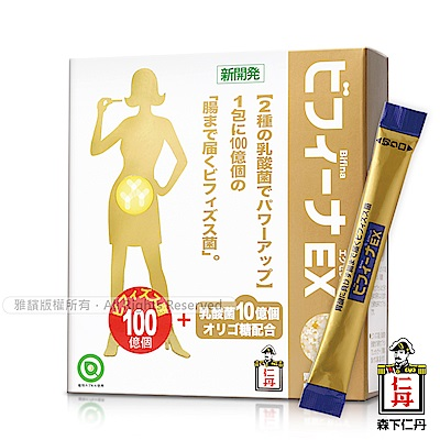 森下仁丹 晶球長益菌100+10頂級版(30包)