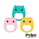 【PUKU】Baby GaGa貓頭鷹固齒器(含鍊夾/收納盒)