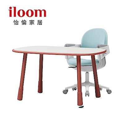 【iloom怡倫】 Ringo-i 一秒收心固定型成長椅+1200型三段式藍長方桌