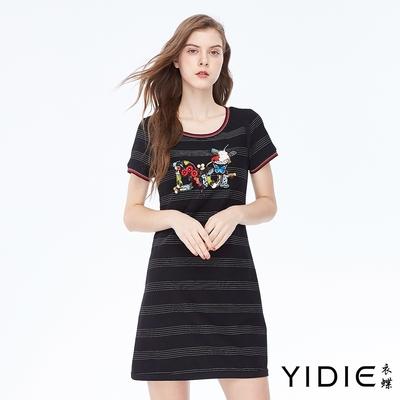 YIDIE衣蝶 童趣繡花修身條紋洋裝