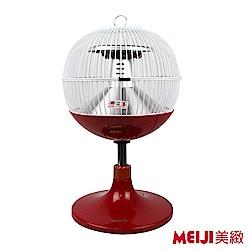 【勳風美致】360度碳素電暖器 MJ-H955