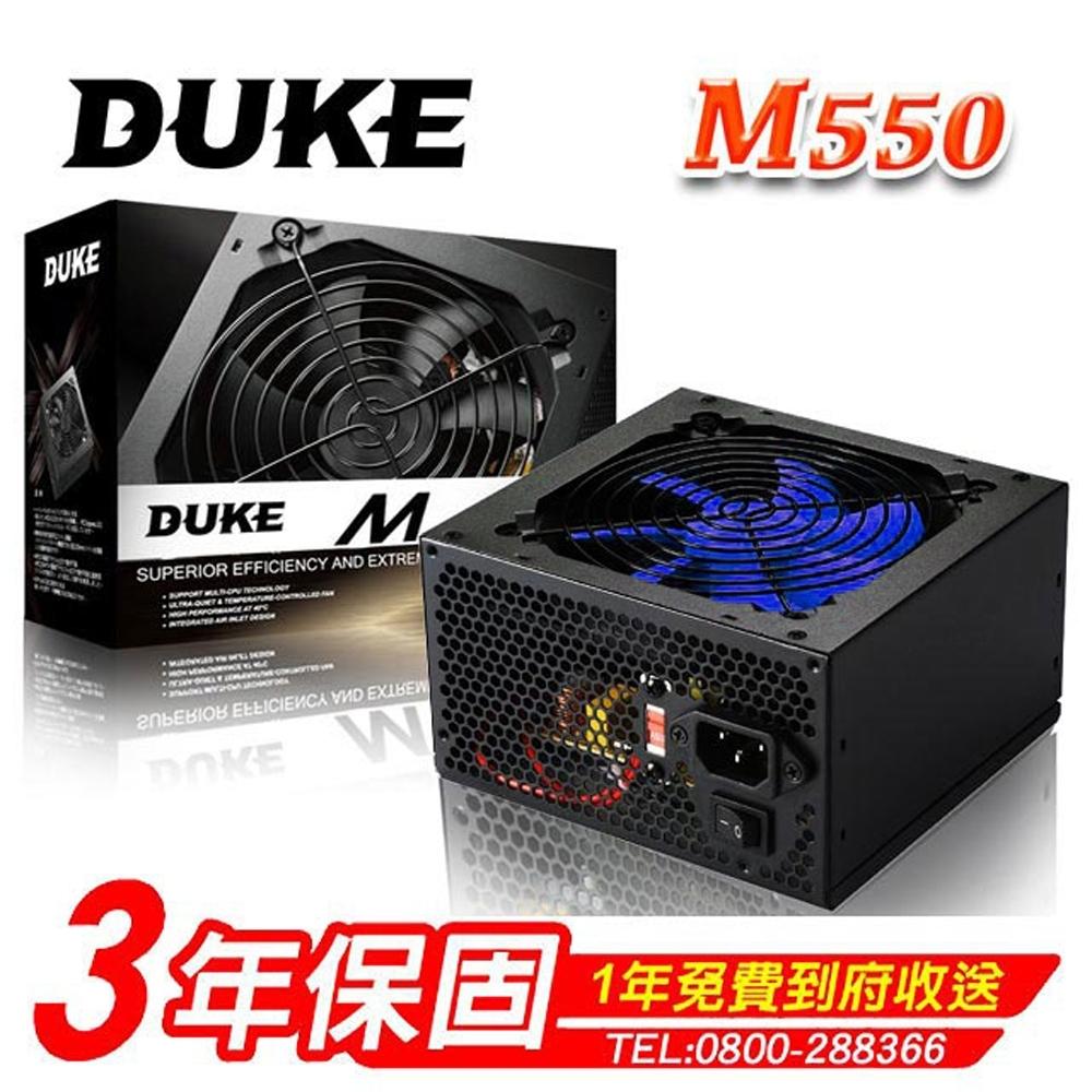 DUKE 松聖 M550-12 550W 電腦power 電源供應器