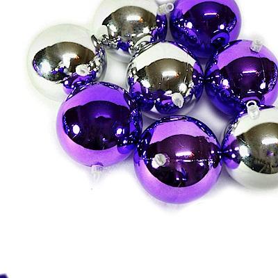 摩達客 聖誕100mm(10CM)銀紫雙色亮面電鍍球8入吊飾組合