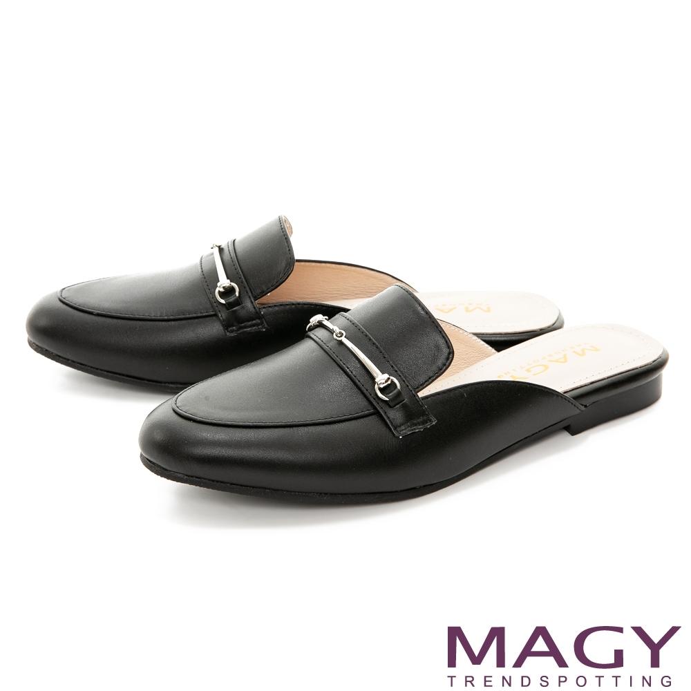 MAGY 精選馬銜扣牛皮平底 女 穆勒鞋 黑色