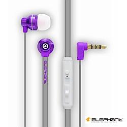ELEPHANT 繽紛搖滾系重低音線控式手機耳麥(IPHS010PP)紫