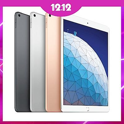 Apple iPad Air 2019 10.5吋 Wi-Fi 64G