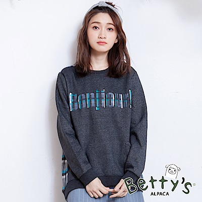 betty's貝蒂思 後格紋前印花單口袋T-shirt(深灰)