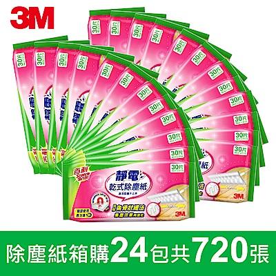 3M 百利靜電乾式除塵紙30張 (箱購24包/共720張)