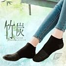 [九月特談]GIAT 竹炭抗臭毛巾底氣墊船型襪(男女適用)-6雙組