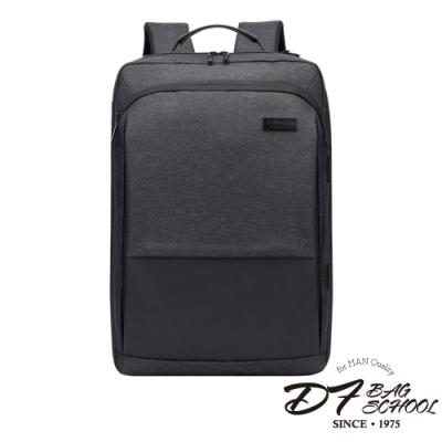DF BAGSCHOOL - 男士商務通勤多功能3WAYS手提肩背電腦後背包-共2色