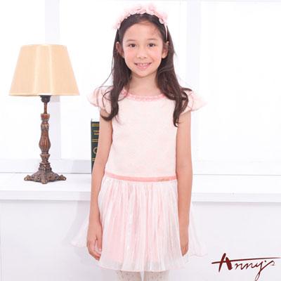 Annys甜美粉嫩玫瑰花園壓紋立體紗洋裝*6206粉