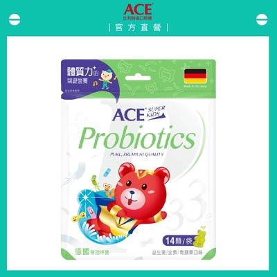 【ACE】ACE Superkids 德國機能Q-益生菌