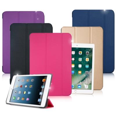 VXTRA iPad Pro 10.5吋 (2017年版) 經典皮紋 平板皮套
