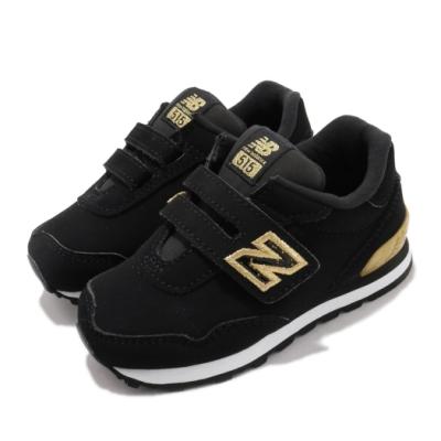 New Balance 休閒鞋 IV515HR1 W 運動 童鞋